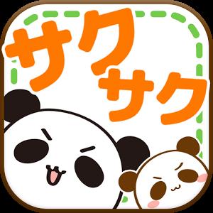【a-014】icon_スマホ超サクサク
