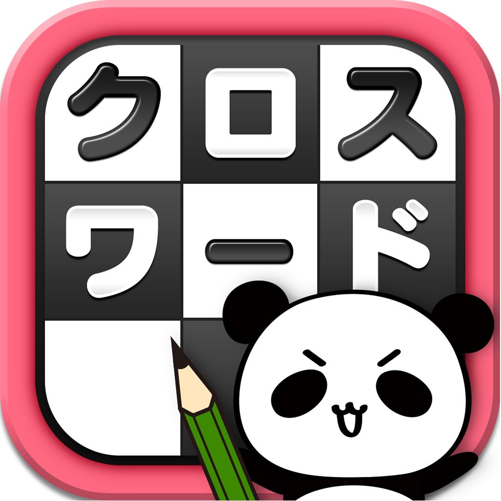 【i-046】icon_クロスワード