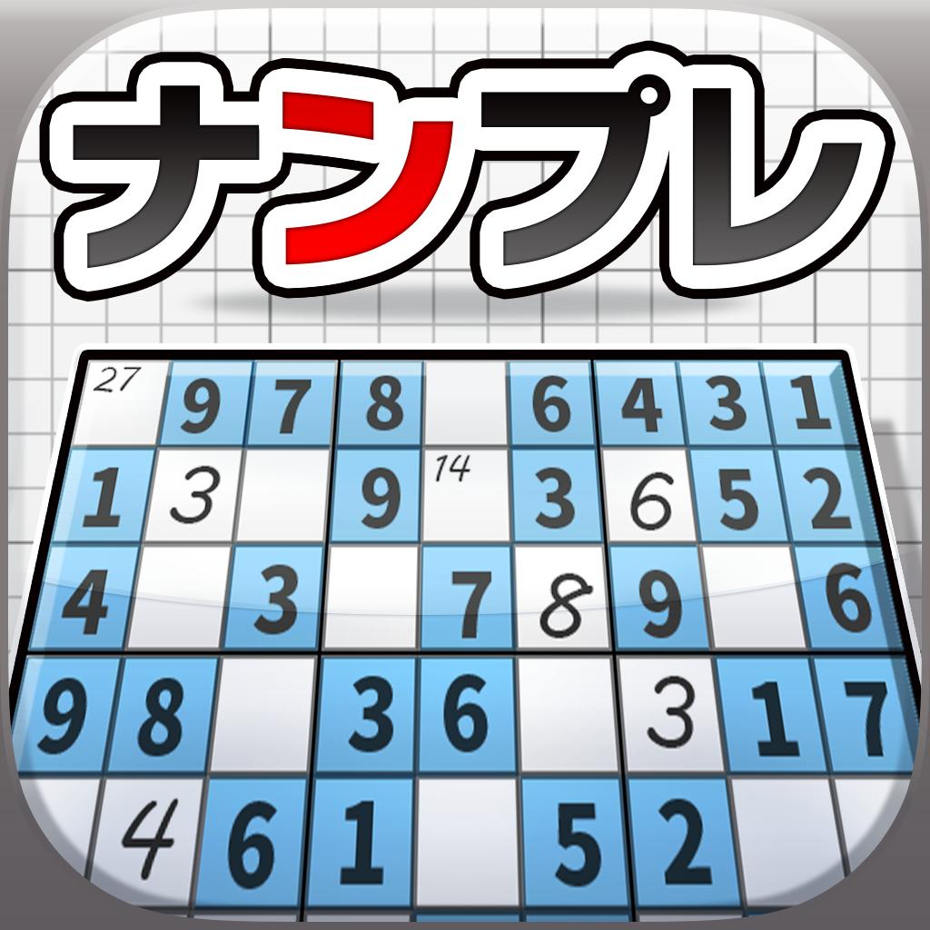 【i-052】icon_ナンプレ
