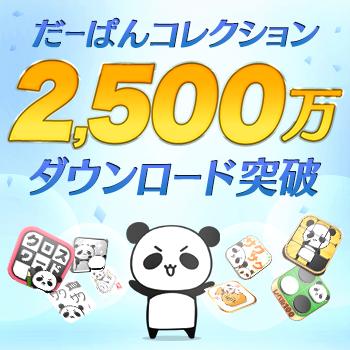 icon2500