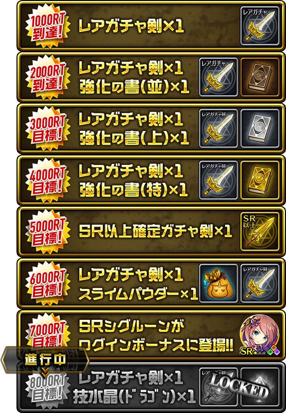 press_to8000.jpg