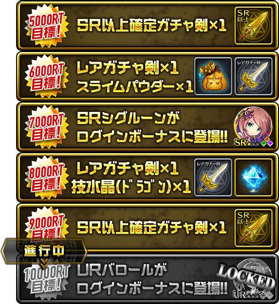 /press_to10000_b.jpg