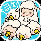 【i-082】icon_mofumofu