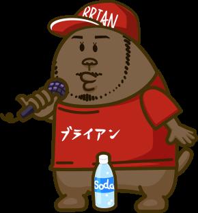 02_Brian_Nyats