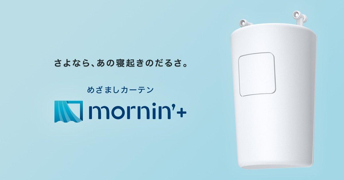 mornin+top