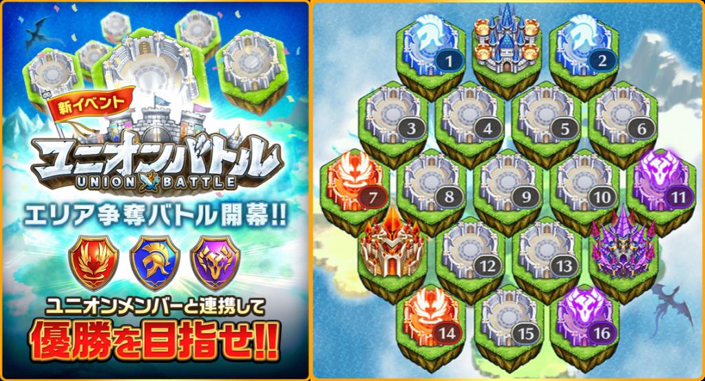 new_battle