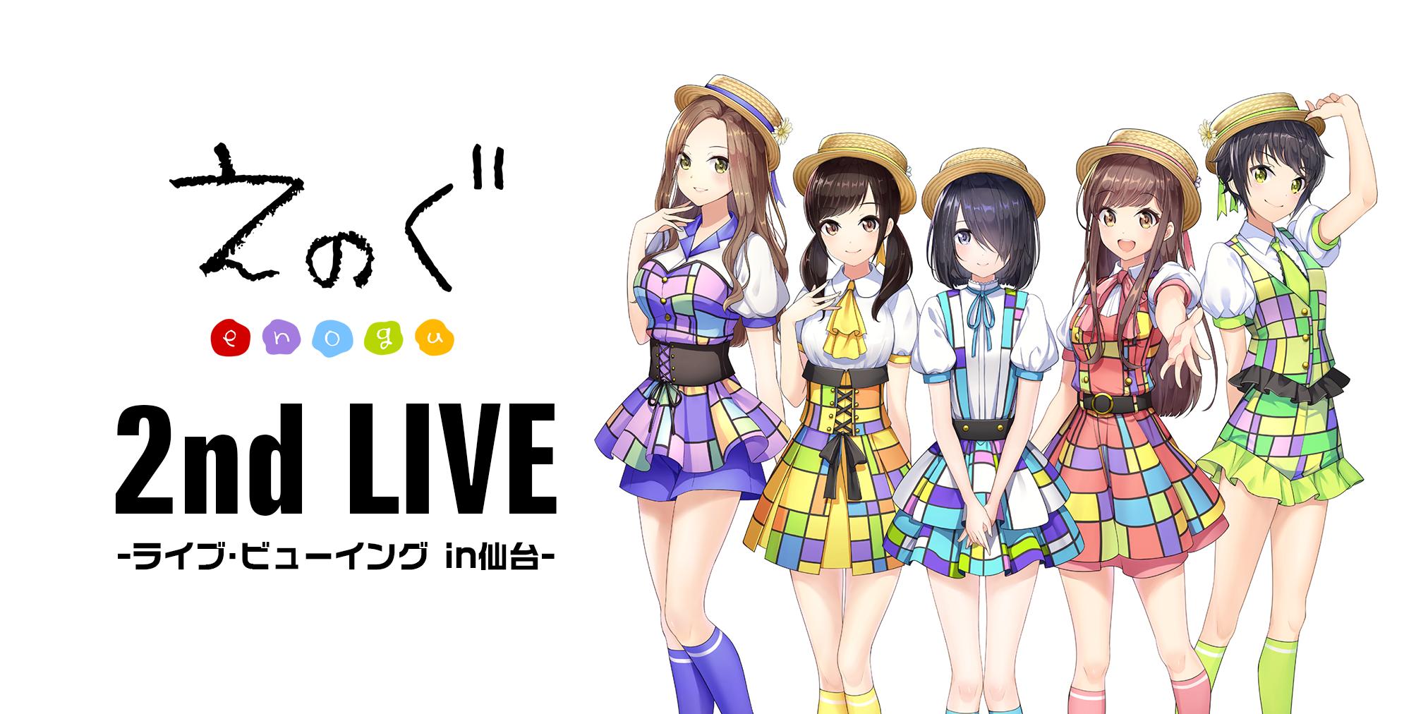 Twitter_2ndライブ