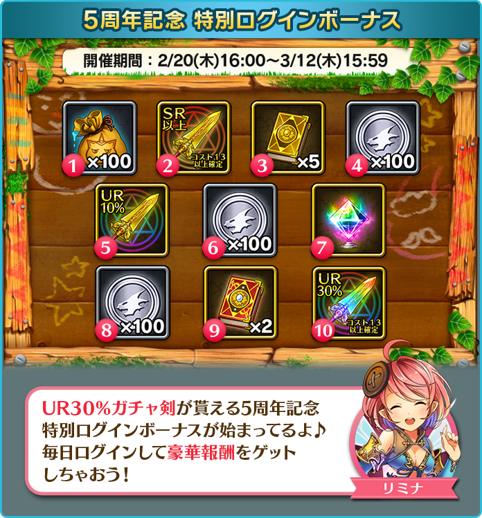 bokudora_5th_lb